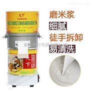 天下小型豆浆机 重庆磨浆机
