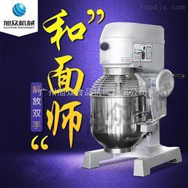 SZM-10A304不锈钢新款搅拌机