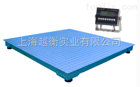山西标准型电子小地磅 1吨防爆电子磅秤带打印