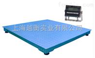3吨电子地磅秤 小型电子磅称 上海电子地磅秤价格
