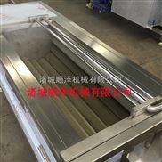SZ1000-供應多功能紫薯去皮清洗機