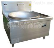 方宁多功能电煮锅 蒸煮大锅灶 电磁单头大炒炉汤面灶