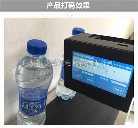 手持式高解析喷码机 二维码打码机 食品生产日期手持喷码机