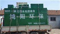 新疆养殖污水处理设备加药装置气浮机