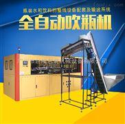 广州巨隆 吹瓶机 饮用水生产线 全自动吹瓶机