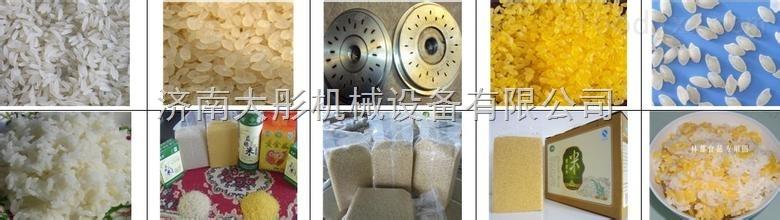自热米饭大米生产设备价格直销