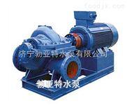 江苏省无锡市 单级泵 自来水增压泵 中开泵型号及参数