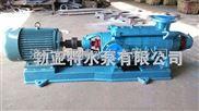 江苏省南京市 变频 轻型 立式多级离心泵 电动给水泵 价格