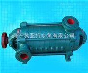 江苏省无锡市 矿用 体积小 耐腐蚀泵 冷凝水泵 招代理