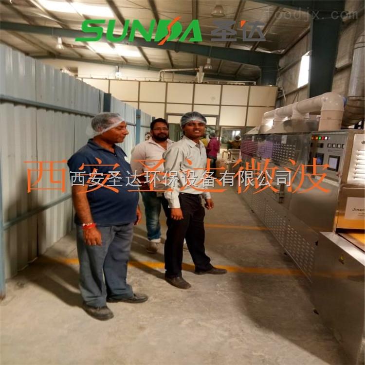 西安燕麦熟化烘焙机厂家直销