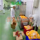 产量10000耗dian20du的环baozhi餐具必wei体育betwayji