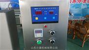 山東小康牌小型肉食品熱收縮機