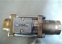 正品保证 COAX-VMK 20 NC 考克斯 电磁阀 阀门 电机 价格优惠