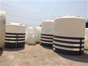 达州市污水储罐厂家纯水储罐塑料储罐厂家