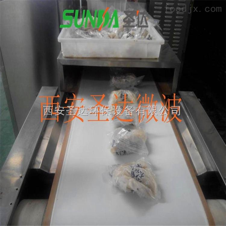 SD型整箱盒饭微波加热杀 菌设备