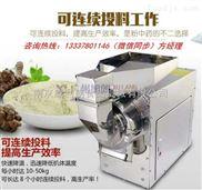 供应家用粉碎机,超细杂粮中药材磨粉机商用