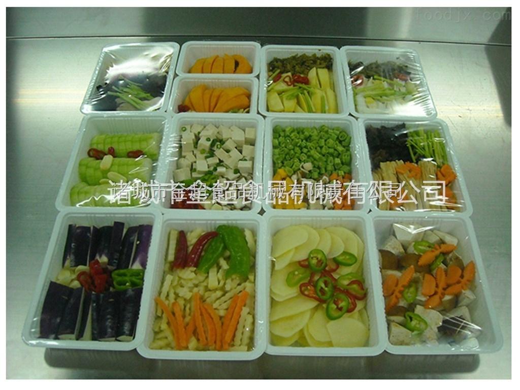 小型食用菌包装机