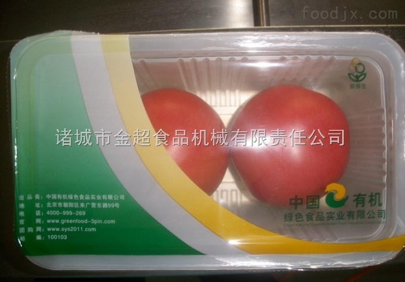 定制多功能蔬菜净菜气调包装机