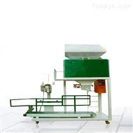 粮食定量包装机