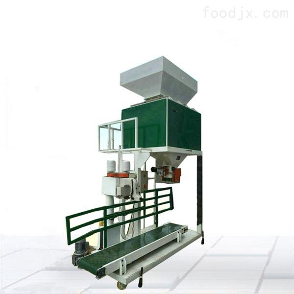 大豆称重颗粒包装机