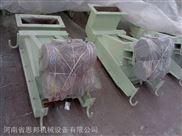 振动放矿机【价格,厂家,求购,使用说明】-河南省恩邦机械