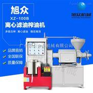 广州旭众食品加工油设备 快速离心滤油机 榨油机