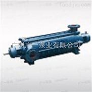 广州-广一TSWA型卧式多级泵-水泵维修