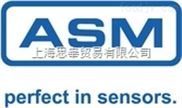 ASM德国 货期优势 WS42-750-R1K-1 位置传感器 编码器