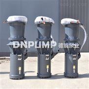 QSZ敞开式简易型轴流泵价格_图片_厂家直销