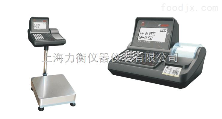 300公斤不干胶打印电子秤