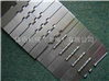供应山东不锈钢链板丨输送配件价格丨铸砺机械(上海)有限公司