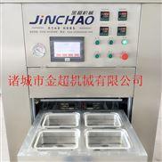 JCFH-4-一出四熟食封盒包装机