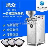 小型商用全自动一步成型米粉机