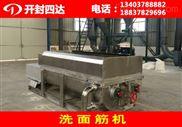 新乡面食机械洗面机生产厂家