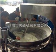 椰蓉炒锅|面包馅料炒制设备