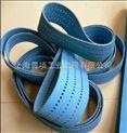 6mm蓝色纸板输送带 橡胶输送带