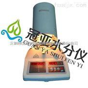 玉米水分测定仪检测标准丨冠亚卤素水份仪丨使用方法