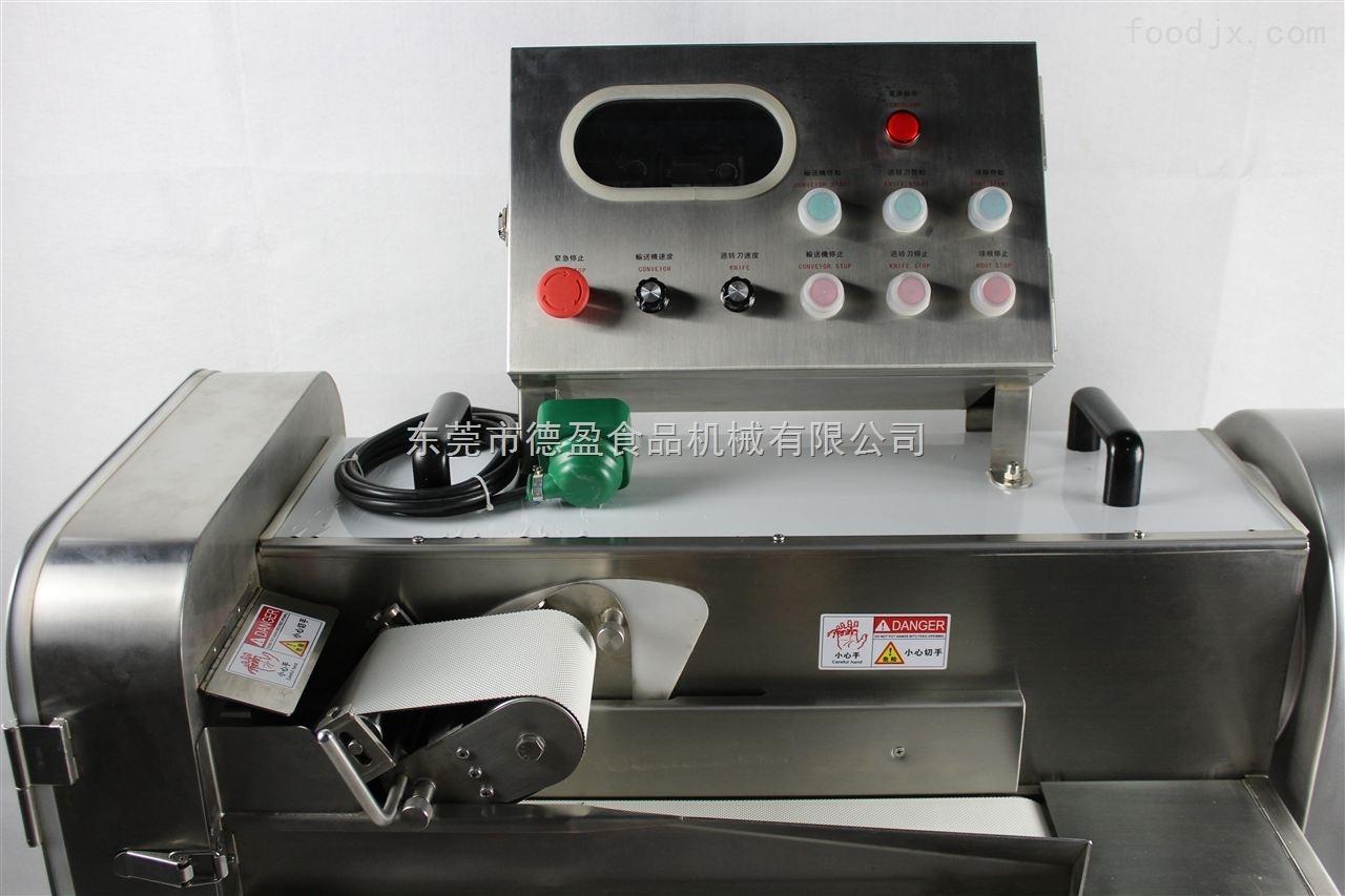 DY-301B-德盈DY-301B(变频调速)双头切菜机