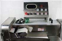 DY-301B德盈DY-301B(变频调速)双头切菜机