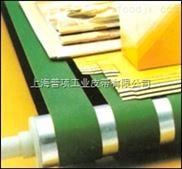 玻璃表面等离子处理机硅胶输送带