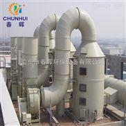 新环保法要求30吨锅炉脱硫除尘器排放度数大小