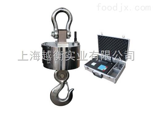 码头车间用电子吊钩秤 20吨无线电子吊秤多少钱