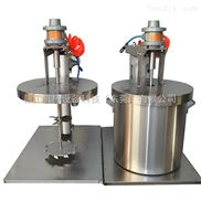 20-赣工自动升降气动搅拌机 实验室多功能防爆搅拌机