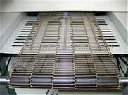 304不锈钢乙型网带食品输送机