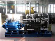 薩登柴油8寸水泵特殊多級離心式高壓力12寸16寸水泵