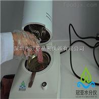 注水肉台式水分仪操作步骤