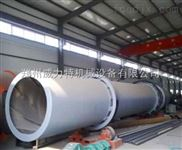 专业生产脱硫石膏烘干机-郑州威力特脱硫石膏烘干机