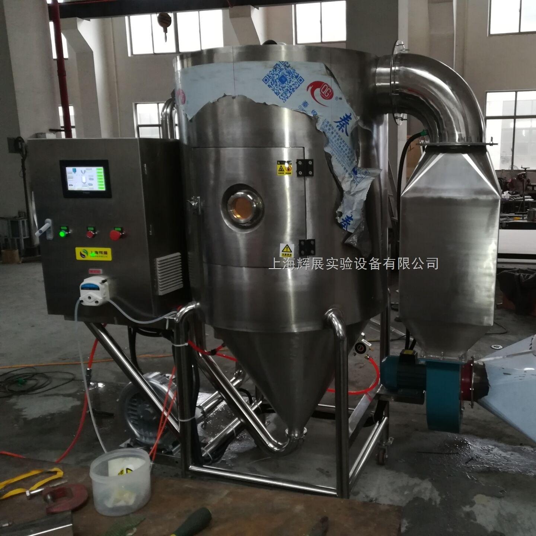 中试型喷雾干燥机