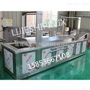 LJ-2500-厂家低价供应鸡肉食品油炸流水线  双网带肯德基肉制品油炸成套设备