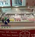 冰淇淋展示柜多少錢一臺